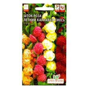 Шток-роза Летний карнавал 0,1гр