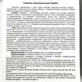 Гладиолус Крупноцветковый Волбит (7шт) - фото 43712